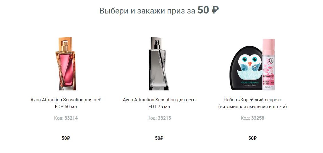 mms avoeb ru 69
